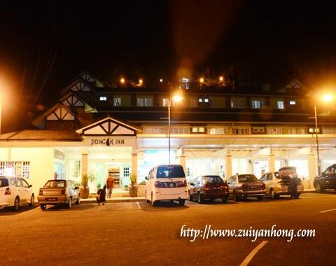 Puncak Inn