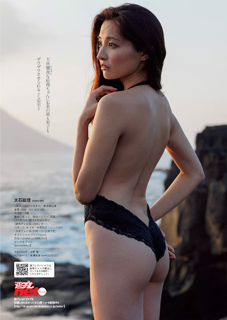 大石絵理 Oishi Eri 平成ヴィーナス Heisei Venus Images 8