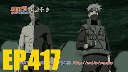 Assistir episódio 417
