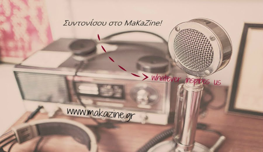 MaKaZine (e-magazine)