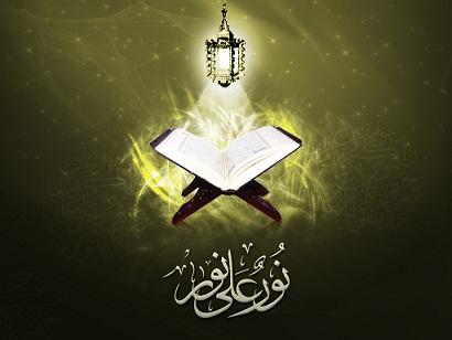 تحميل برنامج QuranCode 3.4.5 للبحث فى القران الكريم