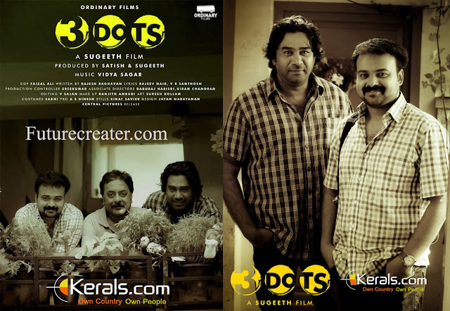 3 Dots Malayalam movie Review | 3 Dots Malayalam Movie Preview | 3 Dots malayalam Movie Theater Collection Report | 3 Dots Malayalam Movie Releasing Centers | 3 dots Review | 3 Dots Box Office Report | 3 Dots First Show Report