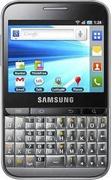 samsung galaxy pro,free update,froyo phones below 10,000,review