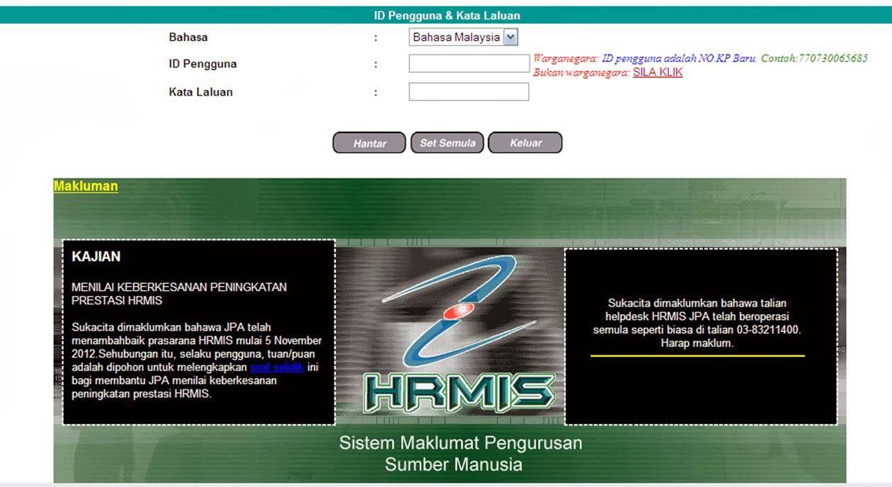 Hrmis Skt Online
