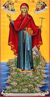 Παναγία ἡ Ἀθωνίτισσα
