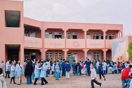 تواريخ الدخول المدرسي بالمغرب