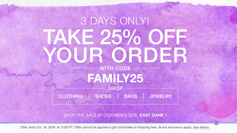 shopbop sale, friends and family sale