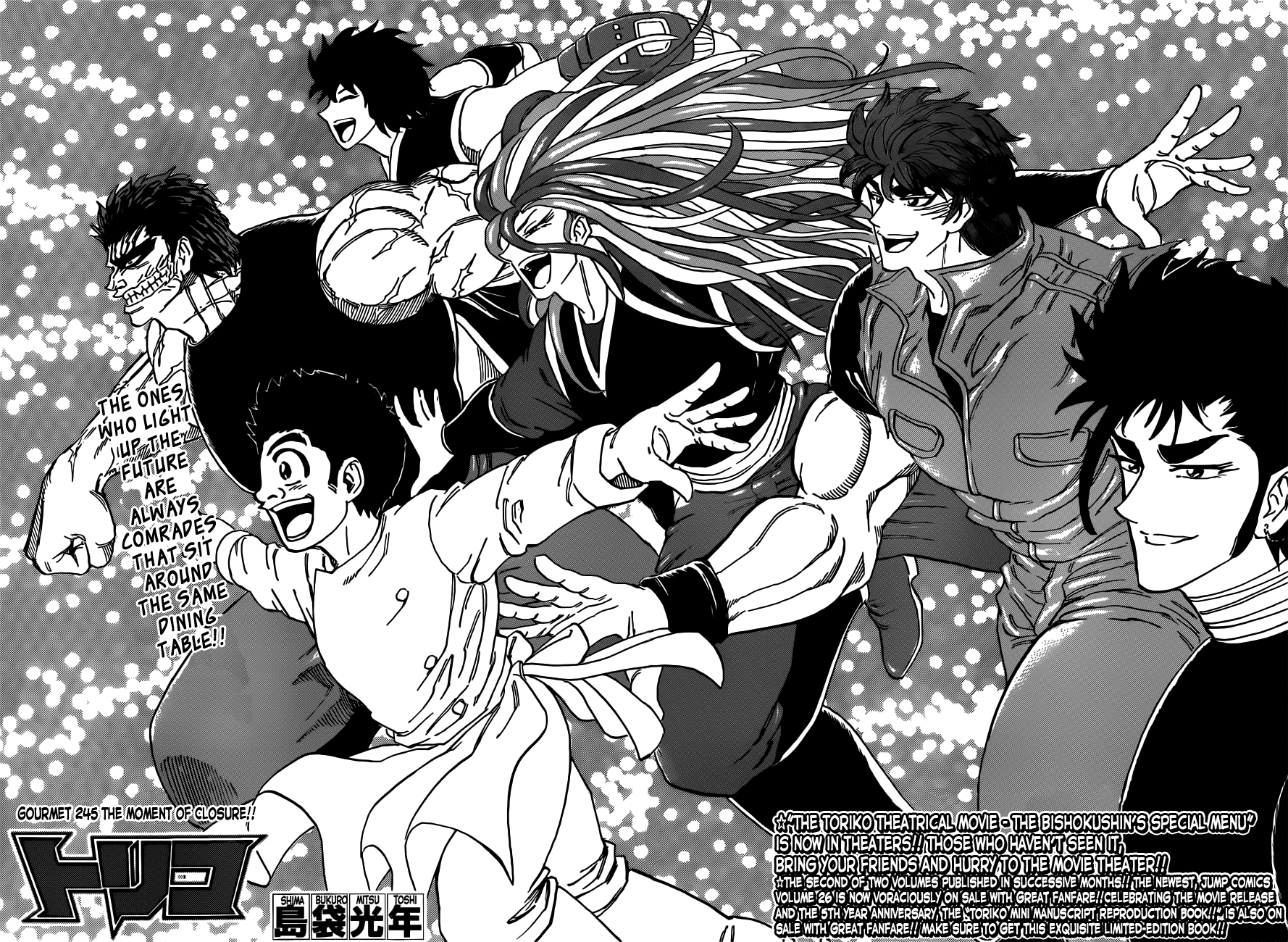 Toriko - The Moment of Closure!! - 2