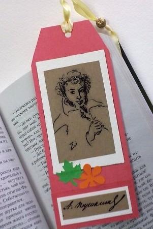 Как сделать пушкина своими руками