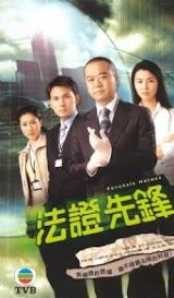 Bng Chng Thp 1 (2006)