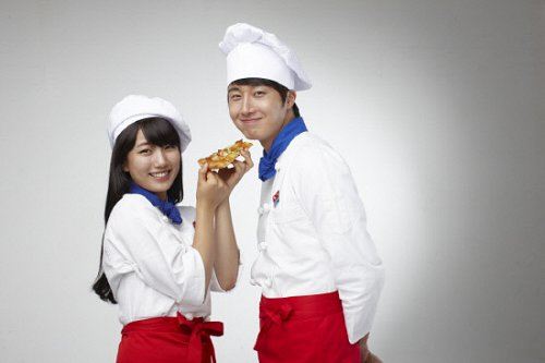 Suzy Miss A & Jung Il Woo 'Domino's Pizza'