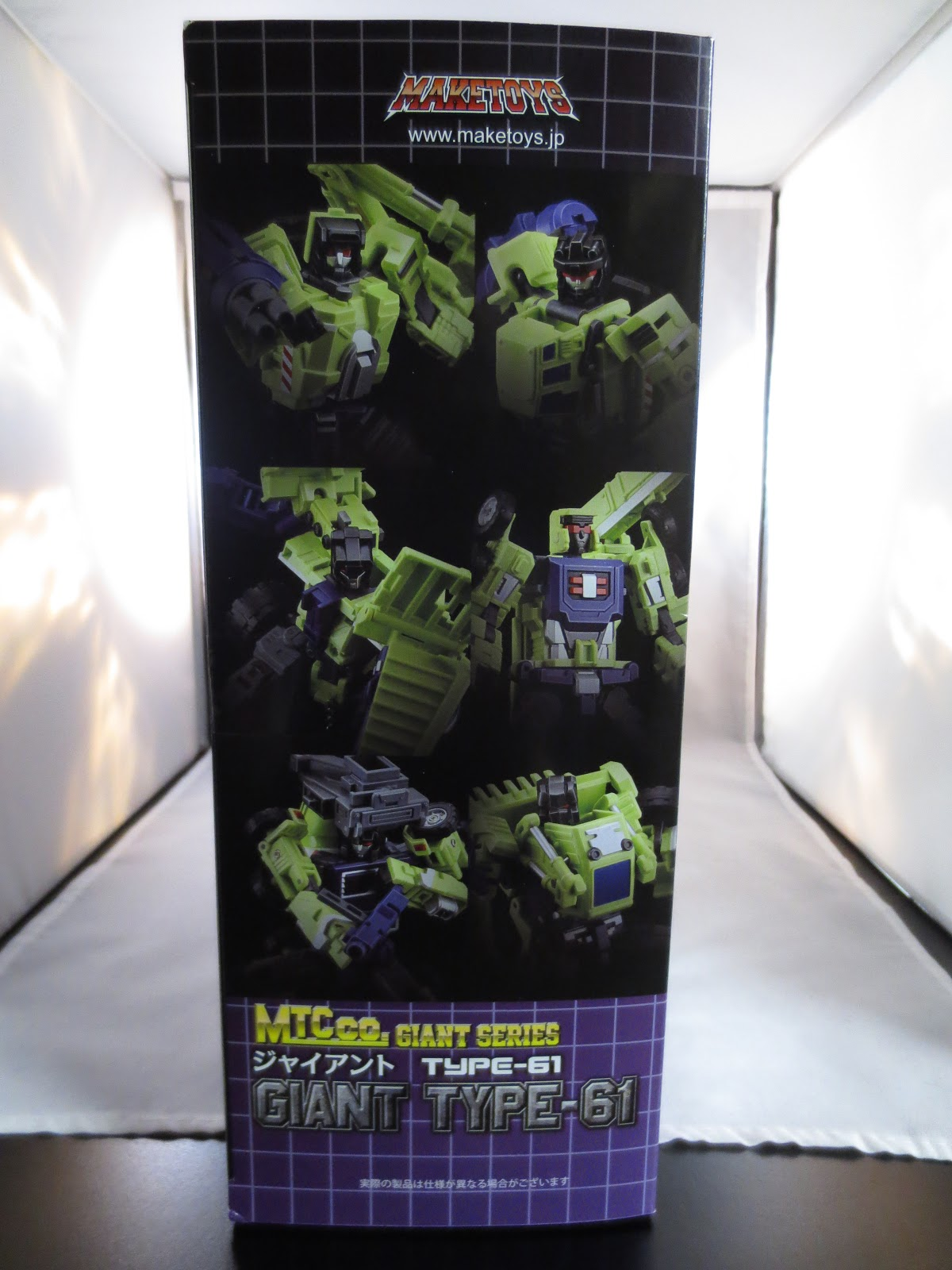 One Per Case 3rd Party Transformers Maketoys Green Giant Not Type 61 By Inside Of The Beautiful Box Above We Find A Plain Card Its Slip Cover With Stamp On Front Telling Us Whats Within