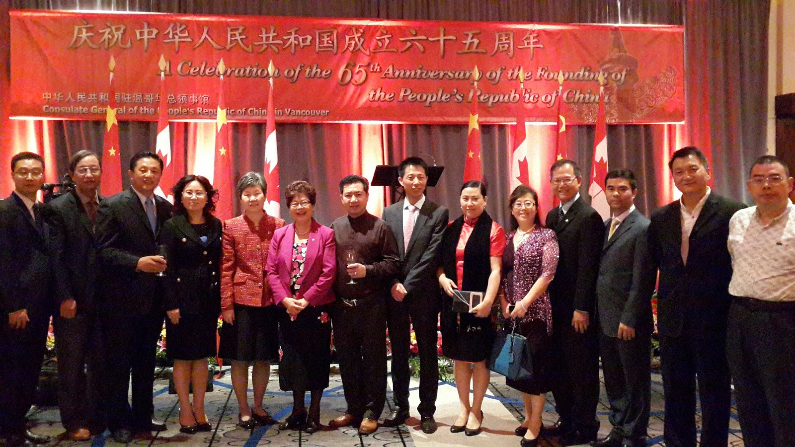Burnaby-North MLA Richard T. Lee attended the People's Republic of China National Day