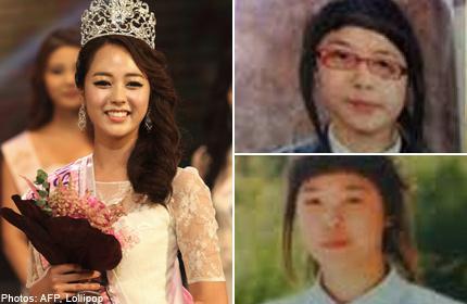 Miss Korea 2013 Miss Korea 2013 Before And