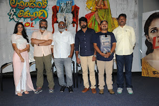 Lakshmidevi ki O Lekkaudni First Look Launch Gallery