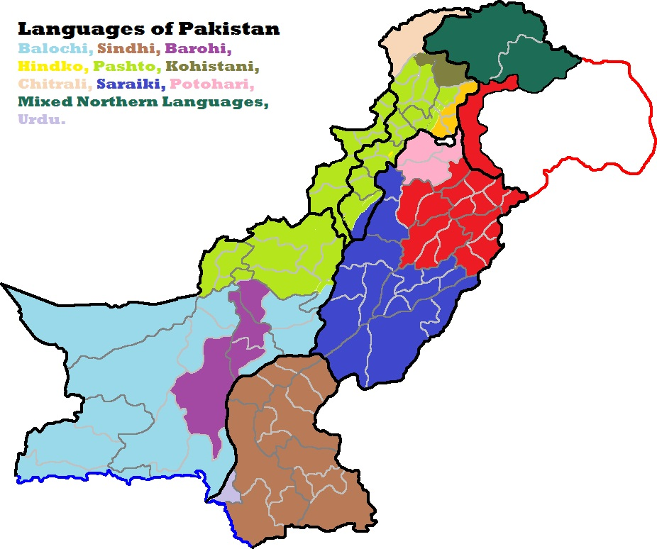 language and possable provinces of pakistan  proposed