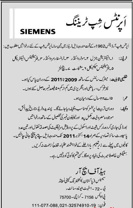 Jobs in Siemens Pakistan