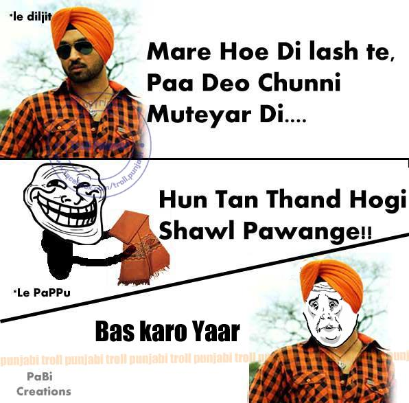 Punjabi Singer Diljit Singh Dosanjh Troll Jokes Photos Funny