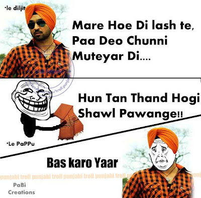 Punjabi adult joke