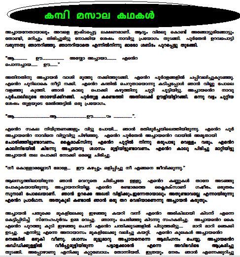 Malayalam Kambi Kathakal Pdf Car Automobile Ammayum Makanum