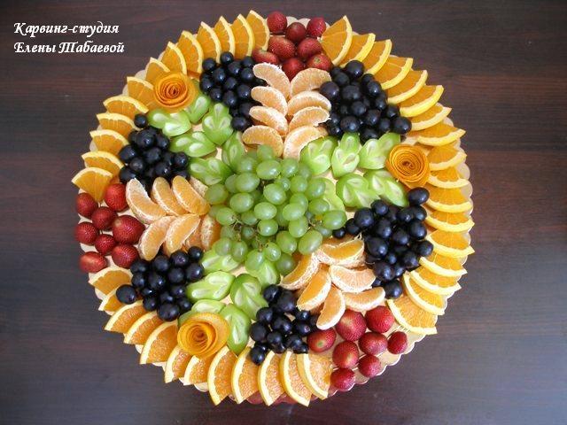 фруктовый карвинг сахалин