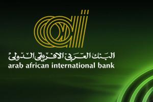 وظائف البنك العربي الأفريقي الدولي