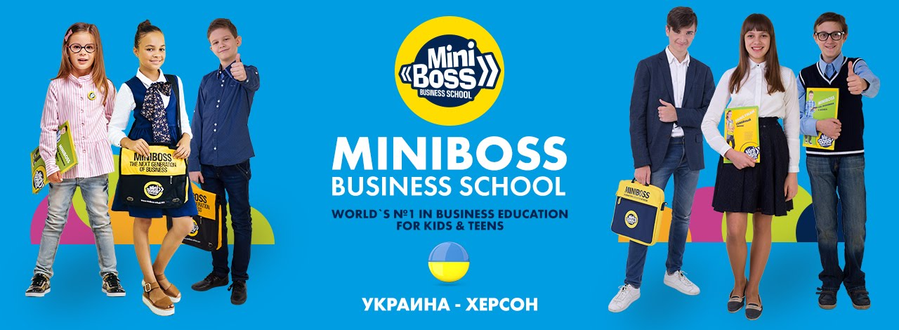 MINIBOSS BUSINESS SCHOOL (KHERSON)