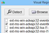برنامج تسجيل أو إلغاء تسجيل ملفات DLL و OCX المفقودة Regsvr32 File Tool 1.4