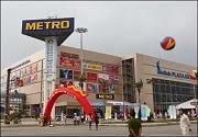 Metro Cash và Carry đầu tư xây dựng siêu thị Mê Linh Plaza tại Hà Đông