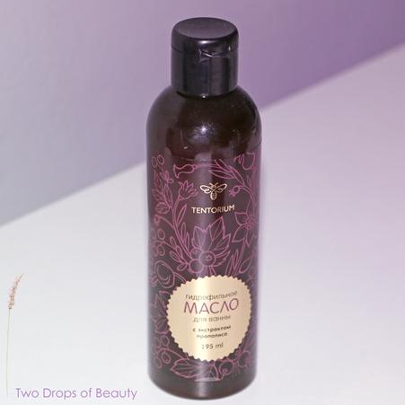 Tentorium, гидрофильное масло для ванной