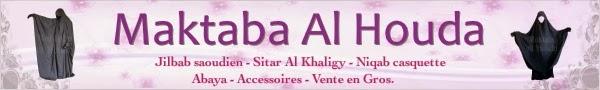 Maktaba Al Houda