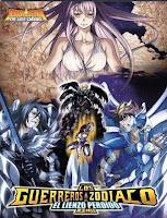 Los Guerreros del Zodiaco: El Lienzo Perdido (2009)
