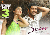 Express Raja Movie Designs-thumbnail-1