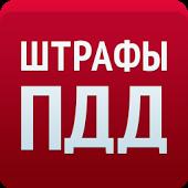 скачать билеты пдд 2016 украина бесплатно