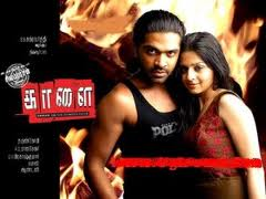 Watch Kaalai (2008) Tamil Movie Online