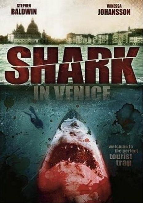 Tiburones en Venecia (2008)