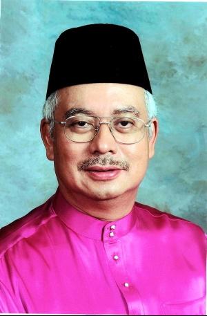 Gambar Perdana Menteri Malaysia