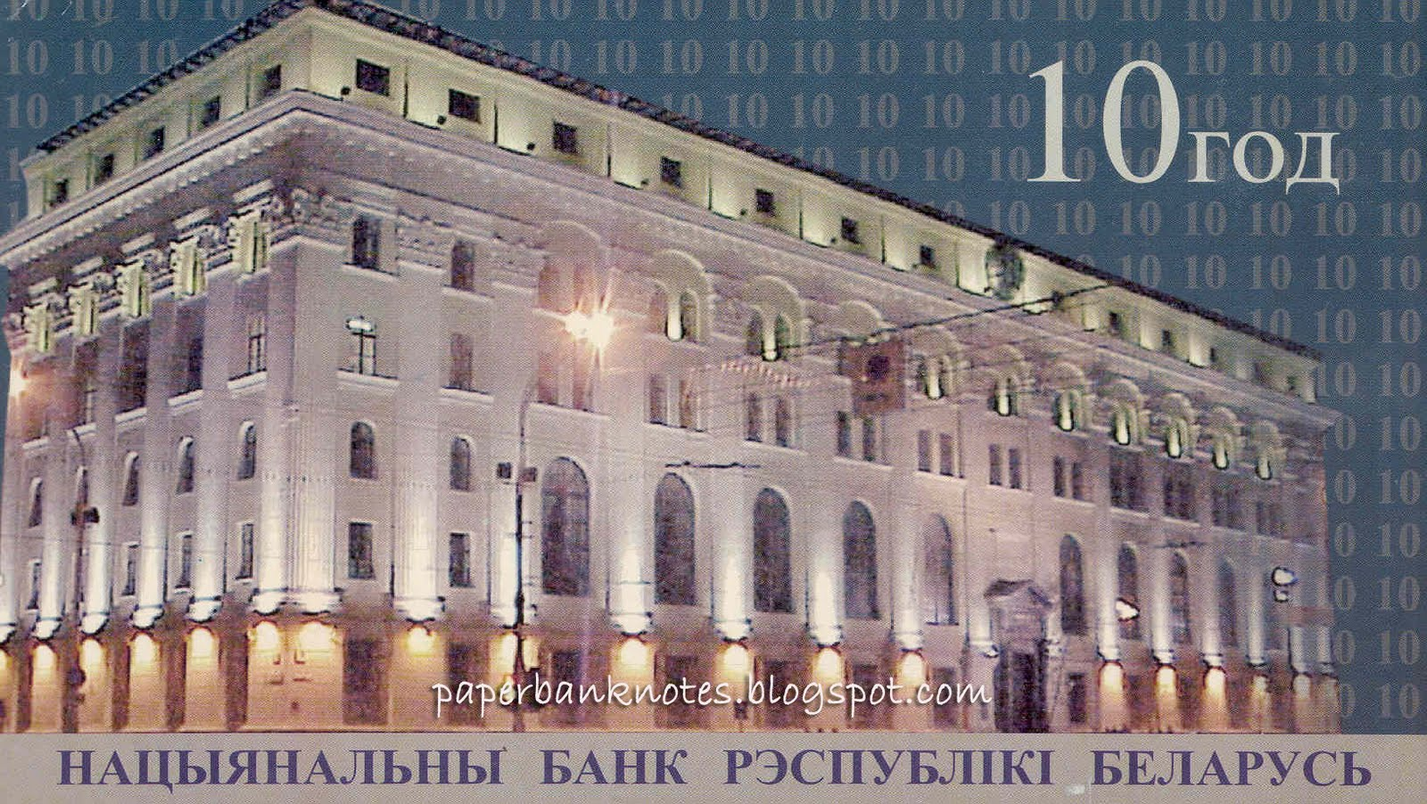 central bank of belarus The central bank of belarus has cleared the way for domestic banks to use blockchain as part of their processes of transmitting bank guarantees the move, revealed late last week by the national .