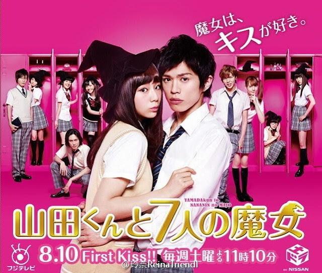 Yamada-kun to 7 nin no Majo / 2013 / Japonya / Online Dizi �zle