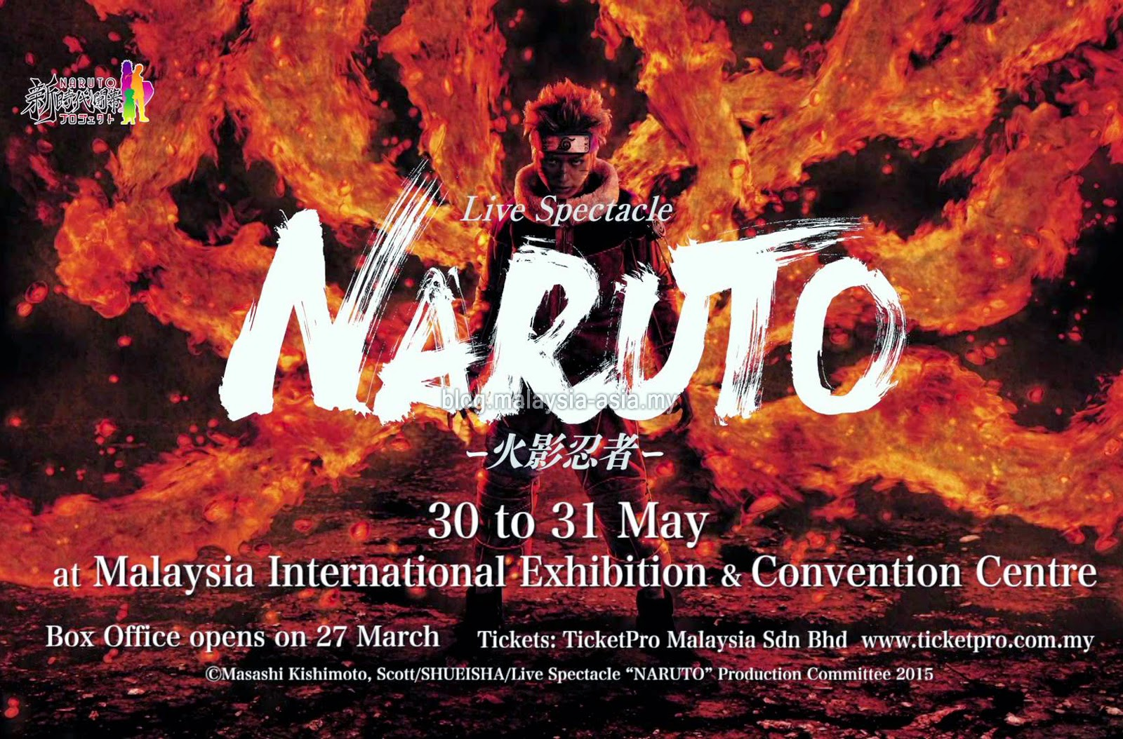 Naruto Musical Live in Malaysia 2015