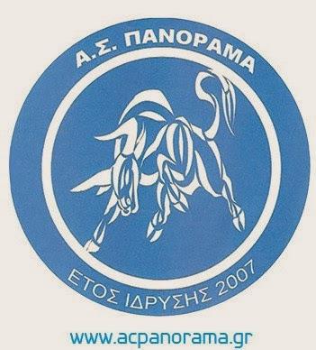 «Εκανε το μπαμ» ο ΑΣ Πανόραμα στο κύπελλο ανδρών της ΕΚΑΣΘ-Το πανόραμα της διοργάνωσης