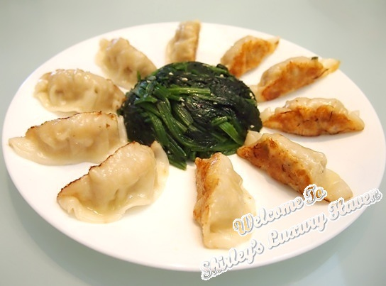 cp chicken gyoza dumpling recipe