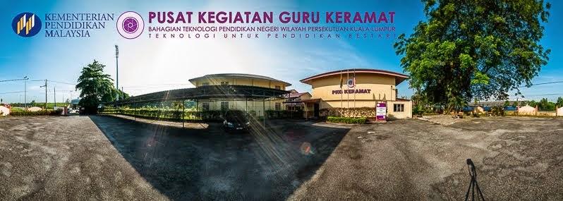 Pusat Kegiatan Guru Keramat  W. P Kuala Lumpur