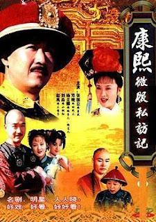 Khang Hy Vi Hành [23 tập] Phần 1 THVL