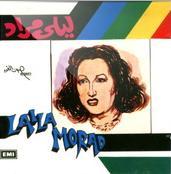 Leila Mourad-El 3ich wi Lmal7