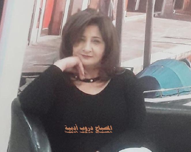 كتابات مريم حوامدة