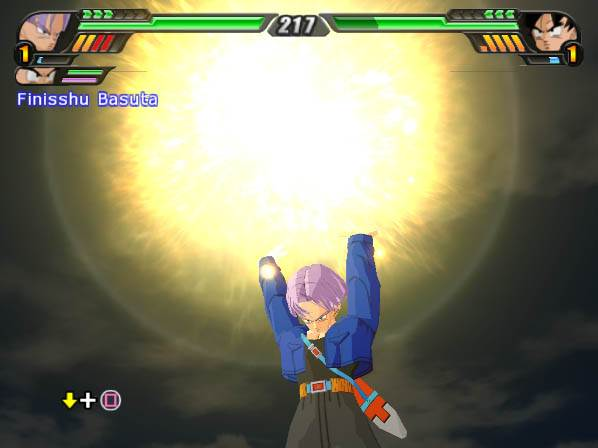 Capturas Dragon Ball Z Budokai 3 PS2 BETA 3 Latino