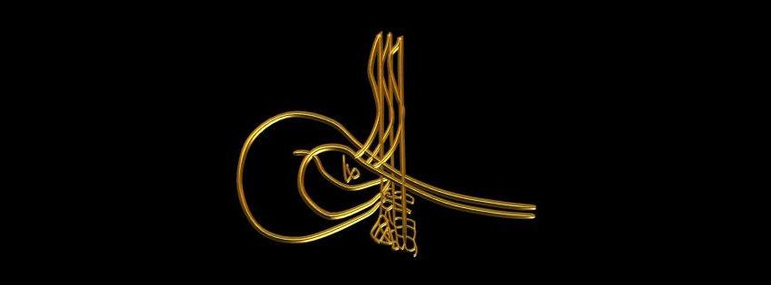 sultan ikinci selim tuğrası