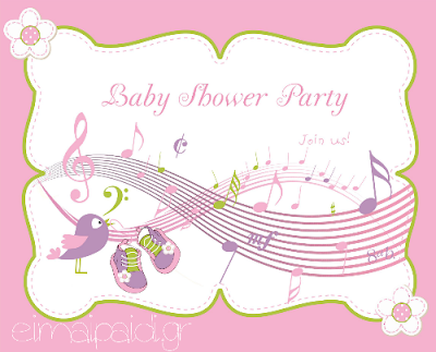 eimaipaidi.gr-baby shower party-πρόσκληση