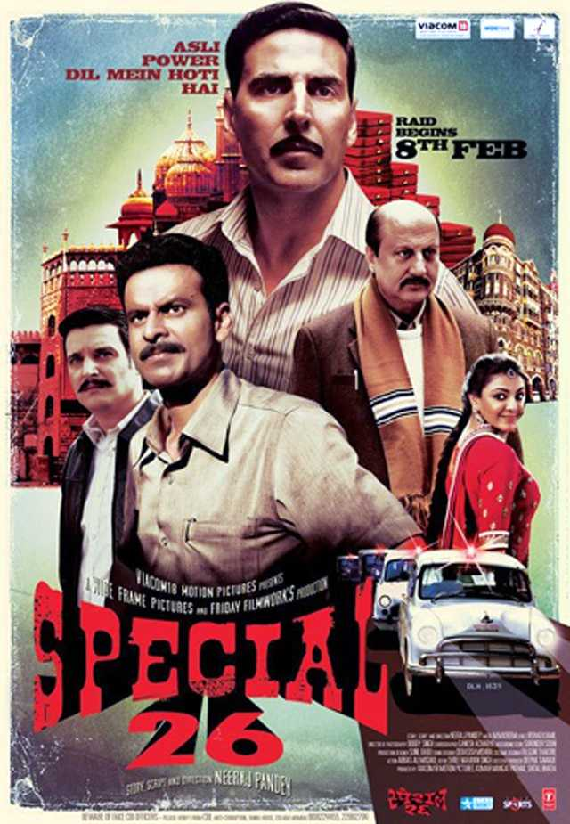 Special Chabbis (2013) DVDScr 300mb Hindi Full Movie Download